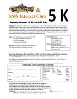 Sullivan Middle School Interact Club Hosting Oktoberfest 5K